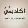 Avatar of عامر محمد الضبياني