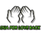 Dua For Love Back