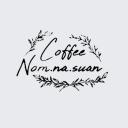 Nom Na Suan Coffee