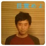 Yuta Yasugahira