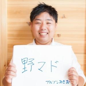 大堀 幹生