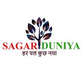 """Sagar Kumar 'Sagar"""""""