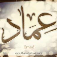 Emad Emrani