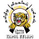 verkal tamileelam
