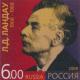Anton Leontiev