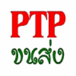 ptp_mana