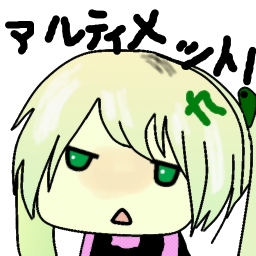 mumei_himazin