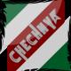 Kavkaz95Chechen
