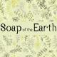 Умные способы путешествовать с домашним мылом