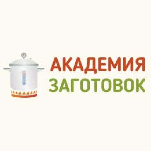 Академия Заготовок