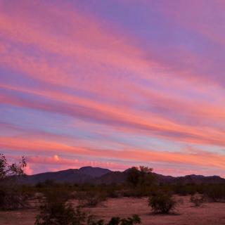 KA Yuma Havurah