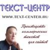 Аватар пользователя Сергей Петров