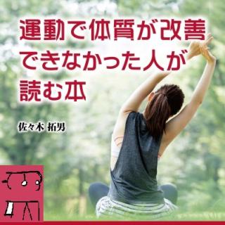 日本徒手整体トレーナー認定協会へようこそ