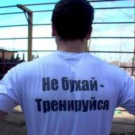 N.Ivanov