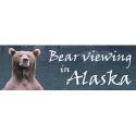 Avatar of Bear Viewing