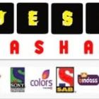 Photo of DesiTashan