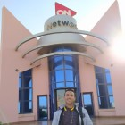 صورة عمر هاني