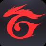Ballinsignal