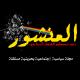 mini-profilo di Yacoub Al-Slaise
