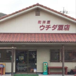 フューチャーデザイン&内田酒店