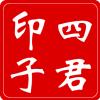 ebonBro's avatar