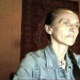 Avatar for Ирина