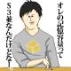 hiroshi_sumi