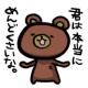 taraemon's avatar