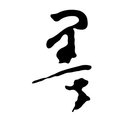 JiapengLi
