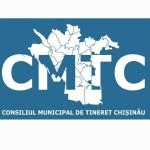 Consiliul Municipal de Tineret Chișinău