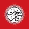 sahoolatkar