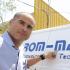 Rom-Mayer