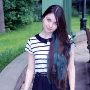 Photo of Лейла Музипова