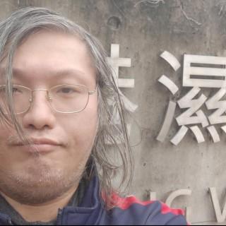 IT 梁逸駿 (lycj)