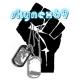 skynex's avatar