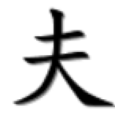 Avatar for ferreira from gravatar.com