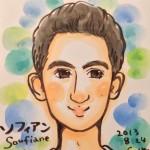 Portrait de LeBlogger