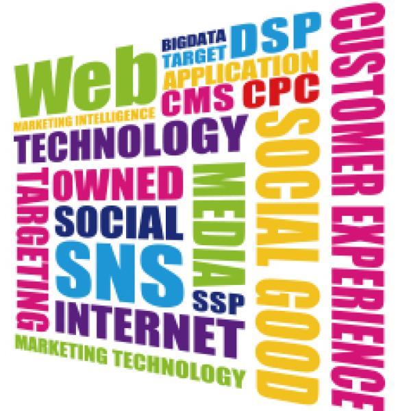 宣伝会議 インターネットフォーラム事務局 2014