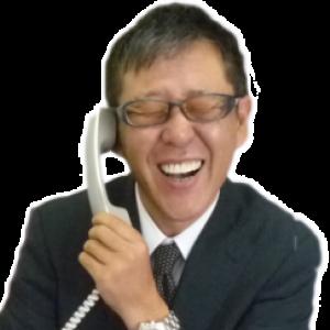 【相続専門不動産会社】実家相続介護問題研究所