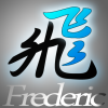 Frederic Yue