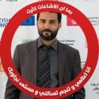 Photo of فهد الفارسي