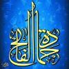 Avatar of حمادة الفالح