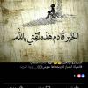 Avatar of أسماء محسن