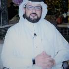 Photo of الكاتب / نزار العلي