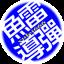 YuLei666