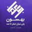 وبسایت تمپ ها
