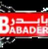 babaderfoodstuff