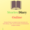 Stories Diary