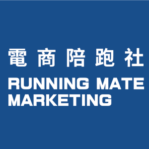 RunningMate電商陪跑社