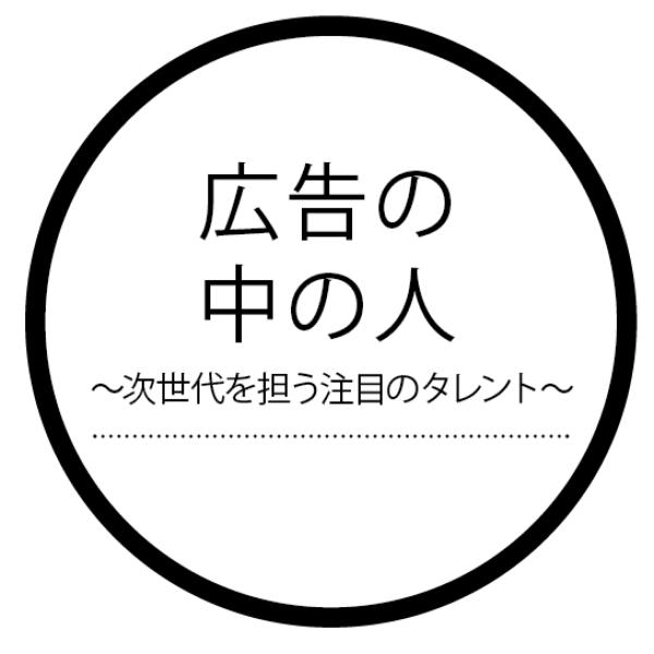 足立茂樹(イー・スピリット 代表取締役)